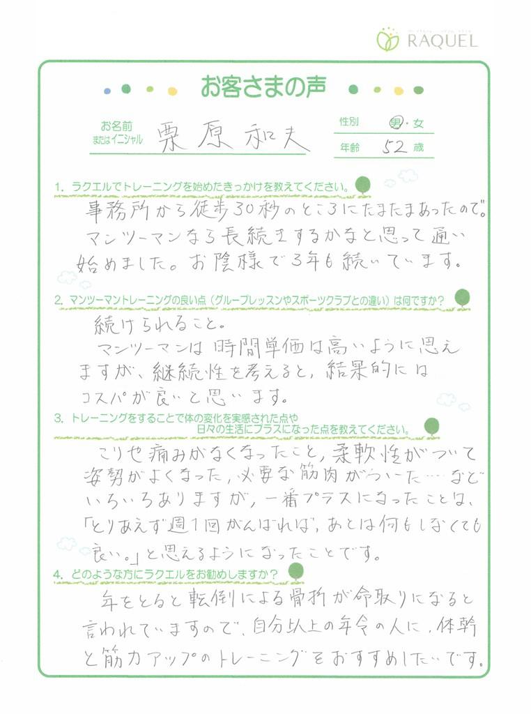 k.kurihara